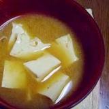 無水鍋で作る お豆腐のお味噌汁