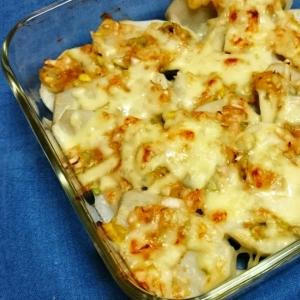 里芋のオーブン焼き~ねぎ味噌とチーズ~