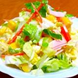 マスタードが隠し味☆白菜で作るコールスロー風サラダ
