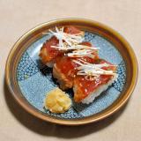 ニンニクが香る漬けかつおの握り寿司