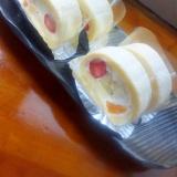 フルーツたっぷりスフレロールケーキ