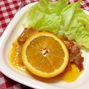 フライパンde☆ローストチキン(オレンジソース)