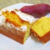 なると金時焼き芋入りパウンドケーキ♪