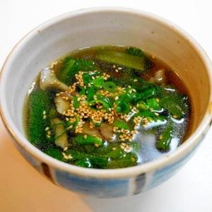 小松菜とまいたけの中華スープ