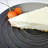 【簡単】アガーで作るレアーチーズケーキ