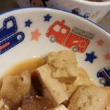 子供が喜ぶ!簡単!甘めの肉豆腐♪
