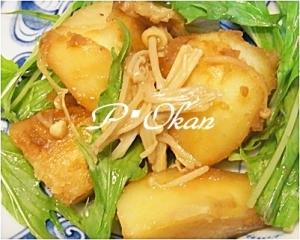 おつまみに1品☆ジャガイモのワサビ醤油炒め