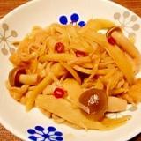 マコモダケ☆コンニャクとシメジ、麩煮