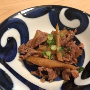 豚の角煮の煮汁を使って!牛肉とゴボウの甘辛煮