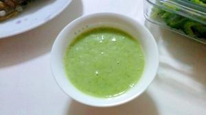 野菜と豆腐のポタージュスープ