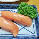 お弁当の一品☆ しっかり焼いた「焼きタラコ」