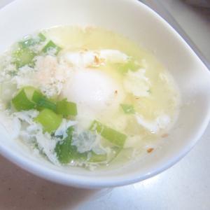 大根と卵のスープグリル