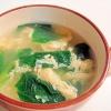 卵と小松菜のコンソメスープ