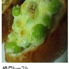 フランスパンで☆枝豆トースト
