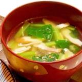 竹輪とベーコンと小松菜のお味噌汁