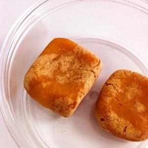【離乳食中期】スイートかぼちゃ