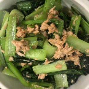 小松菜とツナの醤油炒め