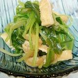 壬生菜とお揚げの煮浸し