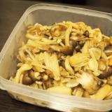 常備菜にも!作っておくと便利*3種のきのこソース