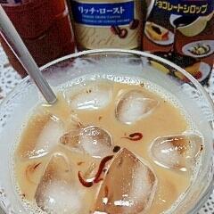 水出し黒豆茶で☆アイスきなこ黒豆カフェモカ♪