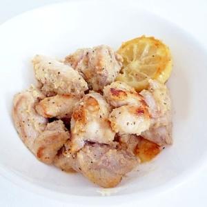 レモンガーリックチキン レモン塩鶏