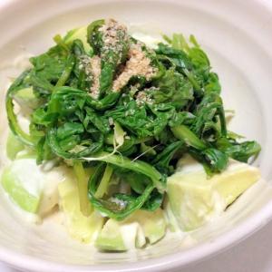 春菊とアボガドの 麺つゆマヨ サラダ