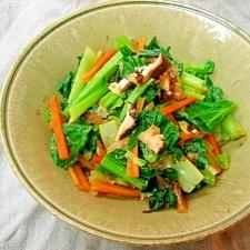 小松菜とグリルきのこの和え物