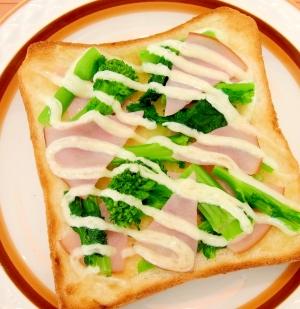 菜の花のハムマヨトースト
