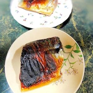 サバの塩糀焼き