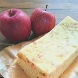 HMとレンジで簡単♪ケーキみたいなりんご蒸しパン
