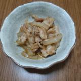離乳食完了期 1歳も美味しく食べれる生姜焼き