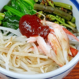 韓国料理の定番☆ 簡単「蟹ビビンバ」