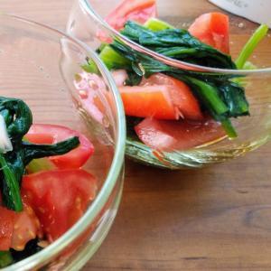 トマトとホウレン草のサッパリおひたし⭐