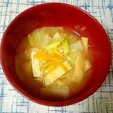 ☆白菜揚げの柚子味噌汁☆