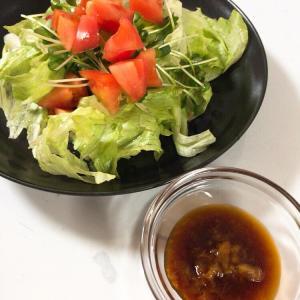 野菜サラダを美味しく♬ その4(梅しょうゆ)