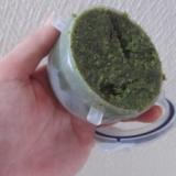 木の芽味噌
