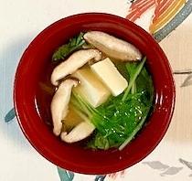 水菜、塩とうふ、椎茸のお味噌汁