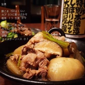 簡単で美味しい~♪カブと豚肉の旨煮♡