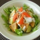 さつま芋と水菜&パンケとツナのヨーグルトサラダ♪