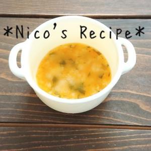 離乳食初期・チンゲン菜、にんじんの雑炊