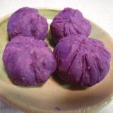 子供が喜ぶ★紫芋の茶巾絞り