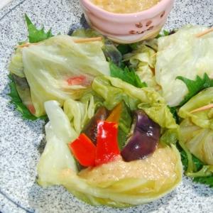 オニオンキウイソース de 温野菜