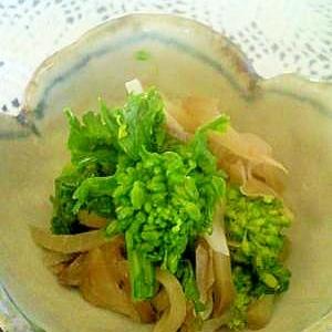 菜の花とザーサイの和え物