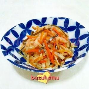 簡単お惣菜☆切り干し大根と昆布のうま煮