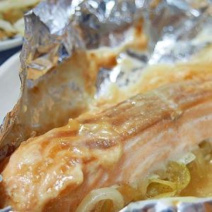 さけの味噌マヨホイル焼き
