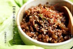 蒟蒻でひき肉の代わり?ピリ辛ひき肉のレタス包み
