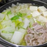 簡単手作り☆豚肉と白菜の塩ちゃんこ鍋