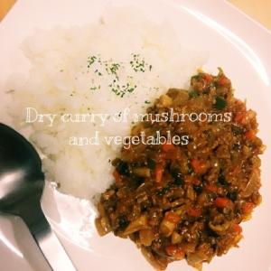 簡単*しめじと野菜のドライカレー