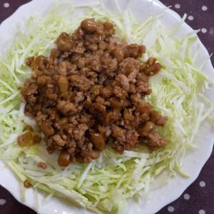 豚ミンチ入り納豆ご飯