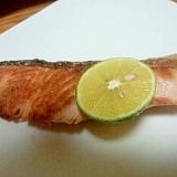 すだちで食べる♪秋鮭の醤油漬け焼き